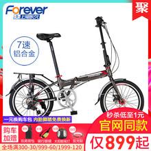 永久折di内变速铝合ne便携男女学生成年迷你(小)单车Q7-1