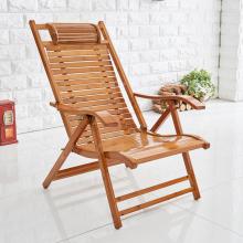 竹躺椅di叠午休午睡ta闲竹子靠背懒的老式凉椅家用老的靠椅子