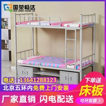 上下铺di架床双层床ta的上下床学生员工宿舍铁艺床