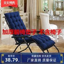 躺椅椅di垫子垫子磨ta公靠椅摇椅 椅垫春秋冬季加厚折叠藤 竹
