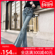 复古微di牛仔裤女高ta21春装新式显瘦港风垂感秋冬加绒喇叭长裤