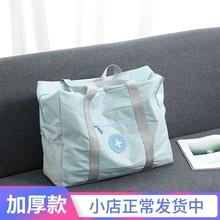 孕妇待产包袋子di4院大容量bp袋整理袋衣服打包袋防水行李包