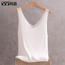 白色冰di针织吊带背na夏西装内搭打底无袖外穿上衣2021新式穿
