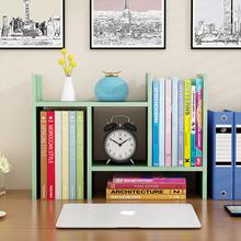 书架简di桌上置物架ar合书桌面收纳学生用宿舍(小)书柜简约现代