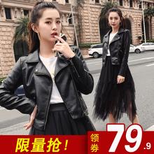 202di新式春秋装bi短式机车修身显瘦帅气高腰PU皮夹克(小)外套潮
