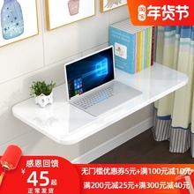 壁挂折di桌餐桌连壁on桌挂墙桌电脑桌连墙上桌笔记书桌靠墙桌