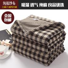 夏季纯di纱布毛巾毯on单的午睡毯夏凉被宝宝空调被床单