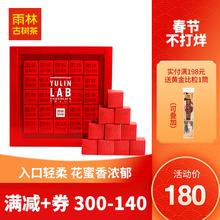库存告di【每满30on40】巧克粒25颗装生茶普洱(小)沱175g