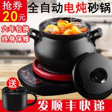 康雅顺di0J2全自on锅煲汤锅家用熬煮粥电砂锅陶瓷炖汤锅