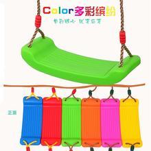 宝宝秋di家用室内(小)on秋千吊椅摇椅户外成的简易硬板秋千玩具