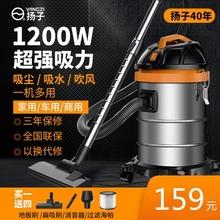 。吸尘di家用商用除on毯大功率手持桶式(小)型干湿吹两用