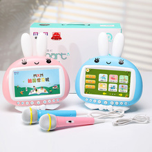 MXM喵(小)di儿童早教机me器的wifi护眼学生点读机英语7寸学习机