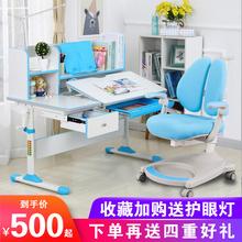(小)学生di童学习桌椅me椅套装书桌书柜组合可升降家用女孩男孩