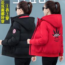 短式羽di棉服女20an新式韩款时尚连帽双面穿棉衣女加厚保暖棉袄