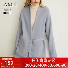 amidi极简主义旗an春慵懒风针织开衫雾霾蓝色毛衣外套法式女装