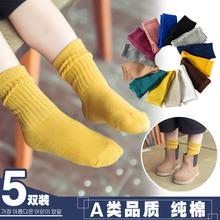 宝宝袜di纯棉春秋男en女童地板袜薄式(小)孩学生中筒宝宝堆堆袜