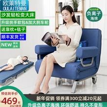 欧莱特di折叠沙发床en米1.5米懒的(小)户型简约书房单双的布艺沙发