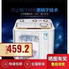 洗衣机di全自动家用en10公斤双桶双缸杠老式宿舍(小)型迷你甩干