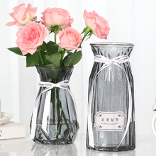 欧式玻di花瓶透明大en水培鲜花玫瑰百合插花器皿摆件客厅轻奢