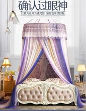 蚊帐床di公主风吊顶en用挂墙式欧式宫廷豪华加密加厚双层遮光