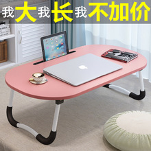 现代简di折叠书桌电en上用大学生宿舍神器上铺懒的寝室(小)桌子