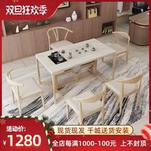 新中式di几阳台茶桌en功夫茶桌茶具套装一体现代简约家用茶台