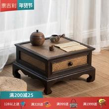 日式榻di米桌子(小)茶en禅意飘窗茶桌竹编简约新炕桌