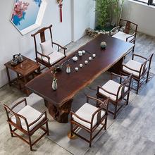 原木茶桌di组合实木功en新中款泡茶台简约现代客厅1米8茶桌
