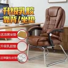 电脑椅di用现代简约en背舒适书房可躺办公椅真皮按摩弓形座椅