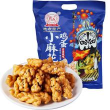 鸿云鸡di500g多en装休闲零食(小)吃年货重庆风味传统糕点