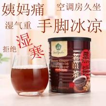 芗园黑di老姜茶台湾en母茶500g浓缩萃取姜粉速溶姜汤痛经体寒