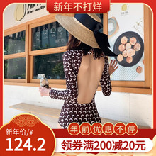 Vandiiga(小)清en风长袖防晒连体泳衣度假温泉游泳衣女