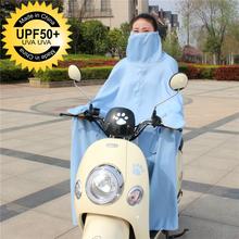 骑车电di车防晒衣服en摩托车挡风被全身男女加厚防走光披肩夏