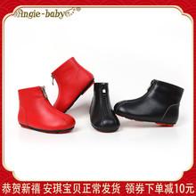 宝宝前di链加绒短靴en牛皮软底保暖简约雪地皮靴女童黑色靴子