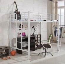 大的床di床下桌高低en下铺铁架床双层高架床经济型公寓床铁床