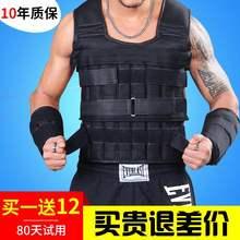 负重背di铅块绑腿隐en训练跑步运动加重健身马甲调节套装