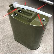 铁皮2di升30升倒en油寿命长方便汽车管子接头吸油器加厚