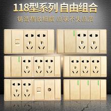 国际电di118型暗en插座面板多孔9九孔插座12厨房墙壁20孔