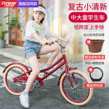 永久儿di自行车6-en0岁女孩20寸公主式中大童女童(小)孩单车脚踏车