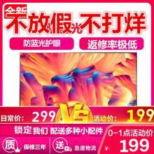 海信信智云wifdi5智能网络en9寸21寸22寸24寸26寸28寸液晶(小)电视