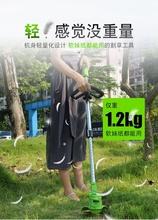 手持打di机电动割草en能(小)型家用草坪机充电式割草神器