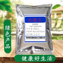 豆腐王(小)包装内酯粉di6萄糖内脂en剂卤水豆花嫩豆腐脑
