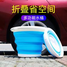 便携式di用折叠水桶en车打水桶大容量多功能户外钓鱼可伸缩筒