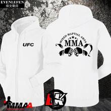 UFCdi斗MMA混en武术拳击拉链开衫卫衣男加绒外套衣服