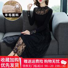 超长式di膝拼接蕾丝en衣洋气女秋冬阔太太针织羊毛连衣裙