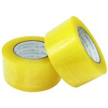 大卷透di米黄胶带宽en箱包装胶带快递封口胶布胶纸宽4.5