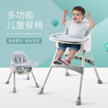宝宝儿di折叠多功能en婴儿塑料吃饭椅子