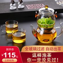 飘逸杯di玻璃内胆茶en办公室茶具泡茶杯过滤懒的冲茶器
