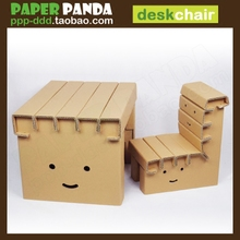 PAPdiR PANen台幼儿园游戏家具纸玩具书桌子靠背椅子凳子