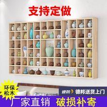 定做实di格子架壁挂ut收纳架茶壶展示架书架货架创意饰品架子